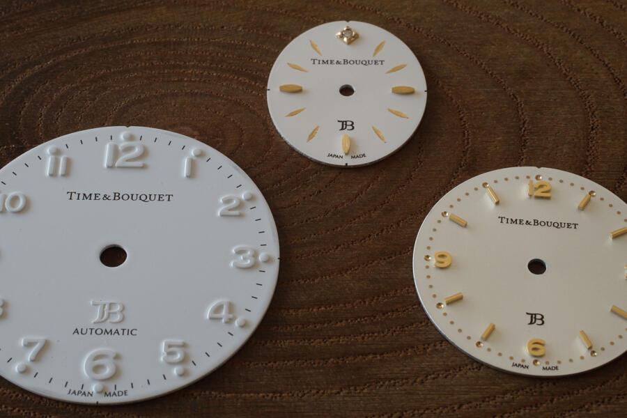 タイムアンドブーケの3種類の文字板サンプル